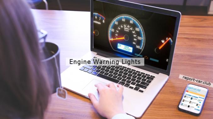エンジン警告灯が点灯する原因を調べる